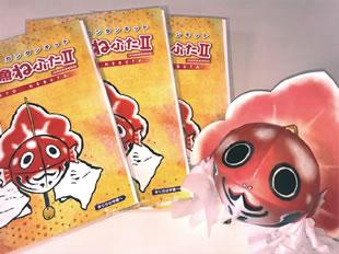 青森ミニ金魚ねぶたカンタンキット2のイメージ
